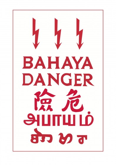 bahaya-danger-artwork