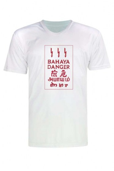 bahaya-danger-t-shirt